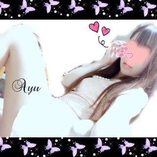 「おは♡嬉しい」09/18(月) 15:03   あゆの写メ・風俗動画