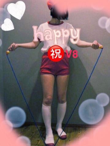 あすか「V8」09/18(月) 22:27 | あすかの写メ・風俗動画