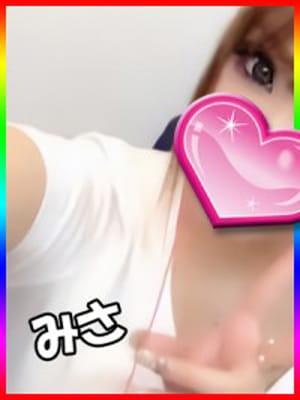 みさき「待機ちゅっ♪」09/19(火) 02:29 | みさきの写メ・風俗動画