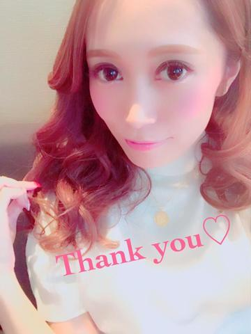 「Thank you」09/19(火) 02:39 | 蓮見まやの写メ・風俗動画