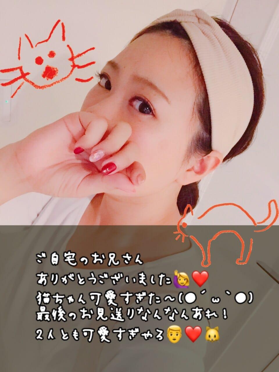 「9/16★ご自宅②」09/19(火) 02:41   ランの写メ・風俗動画
