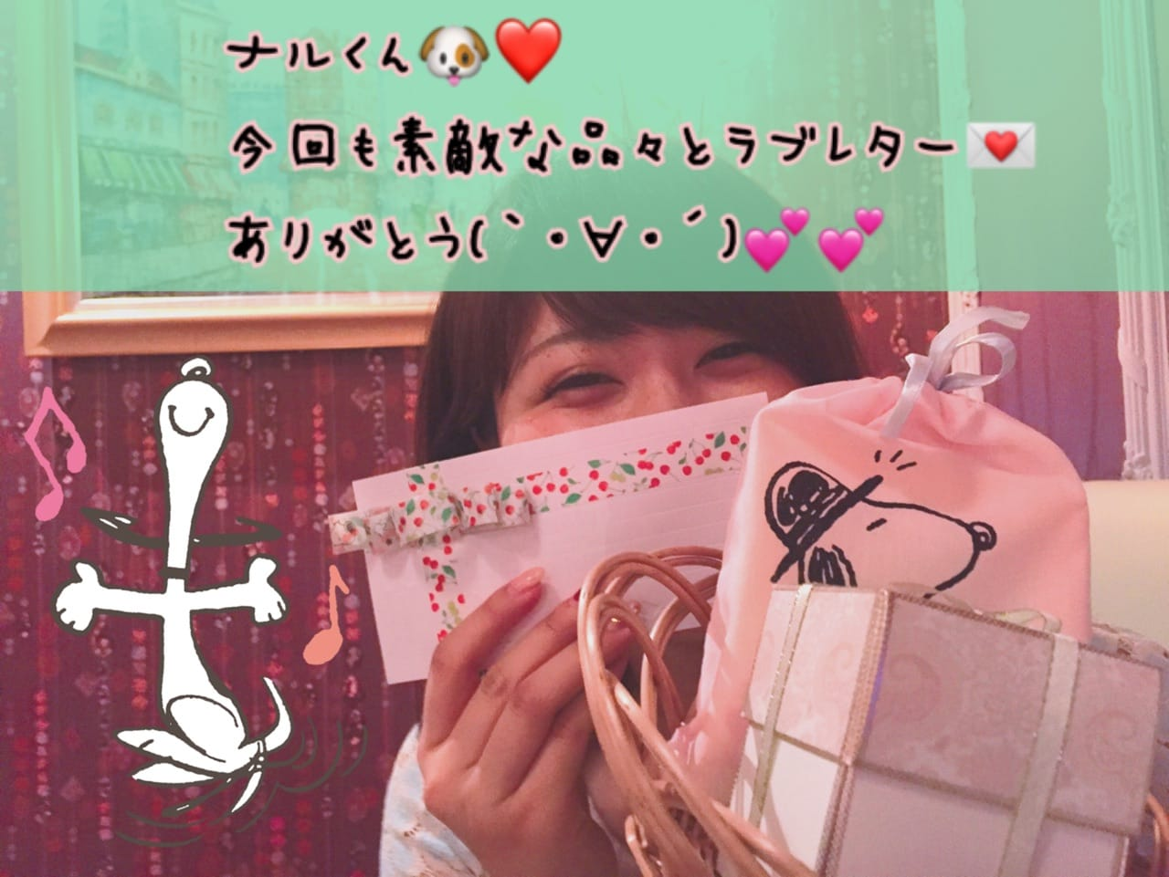 「9/18★ナルくん♡」09/19(火) 11:27   ランの写メ・風俗動画