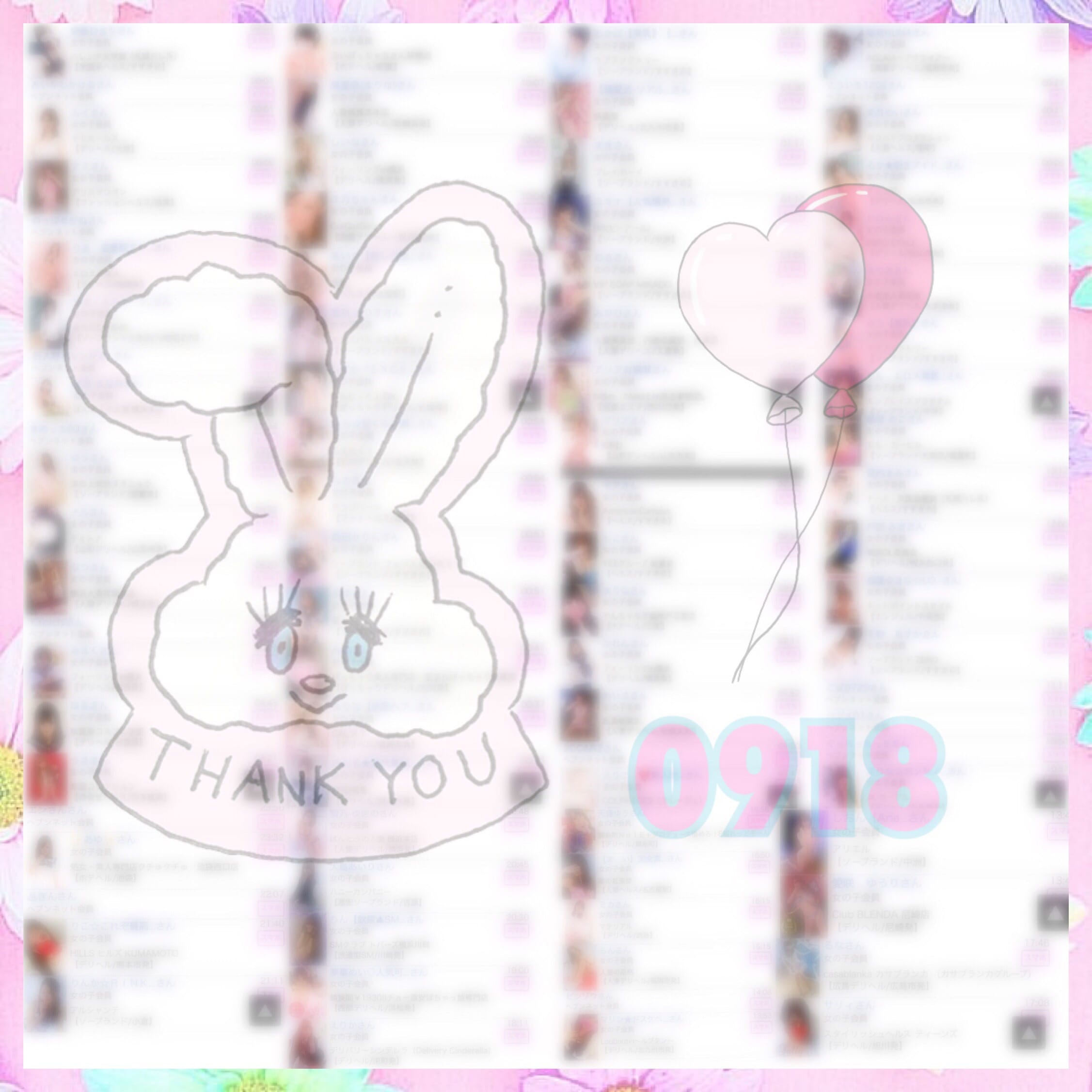 「18日みたよ( ´o` )」09/19(火) 13:03 | まりなの写メ・風俗動画