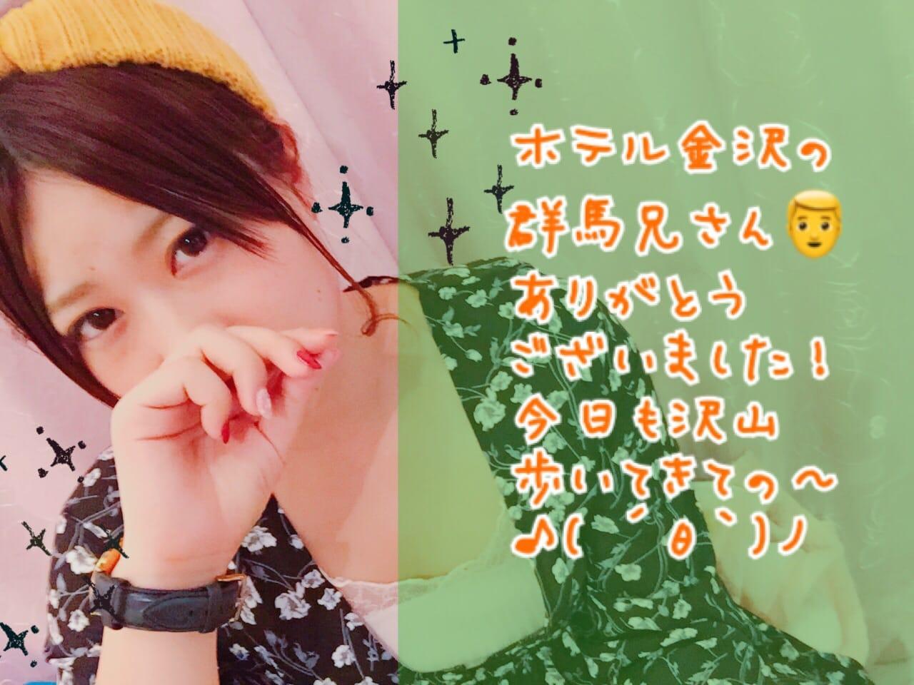 「9/18★ホテル金沢②」09/19(火) 13:37   ランの写メ・風俗動画