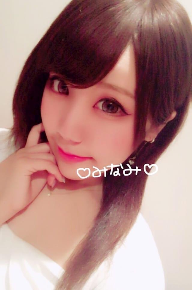 「みなみのブログ」09/19(火) 14:03 | みなみの写メ・風俗動画