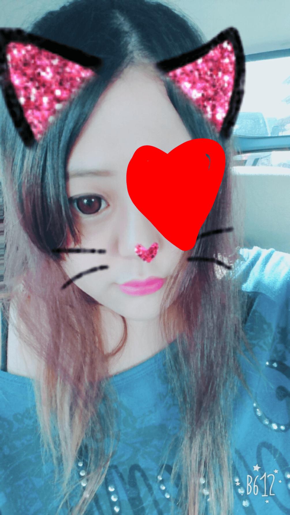 「こんにちわ」09/19(火) 16:52 | ◎新人◎ハル◎未経験アイドル◎の写メ・風俗動画