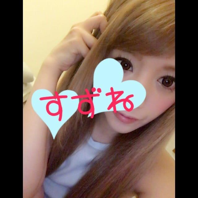 「お礼♡」09/19(火) 20:17 | すずねの写メ・風俗動画