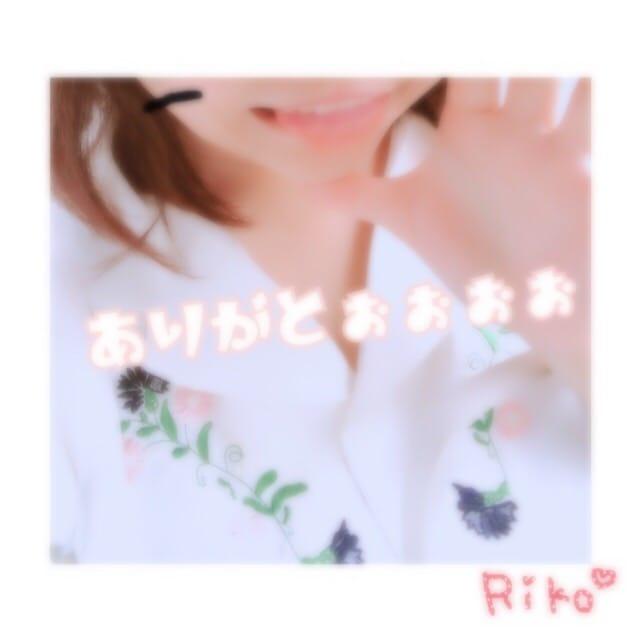 「♡.ご予約お礼」09/19(火) 20:33   リコの写メ・風俗動画