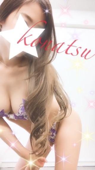 「奇跡★」06/11(木) 12:52 | こなつの写メ・風俗動画