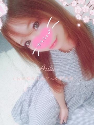 「その音えっちだね?」06/11(木) 13:31 | ありさの写メ・風俗動画