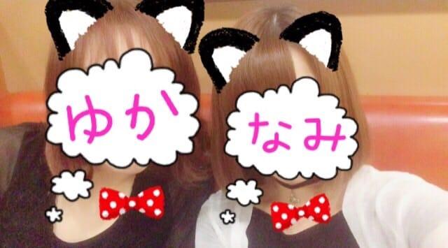 「おデート♡」09/19(火) 21:58   ナミの写メ・風俗動画