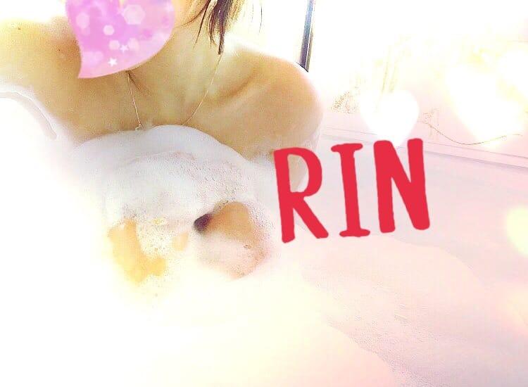 三咲 りん「泡の中は…?」09/19(火) 22:59   三咲 りんの写メ・風俗動画