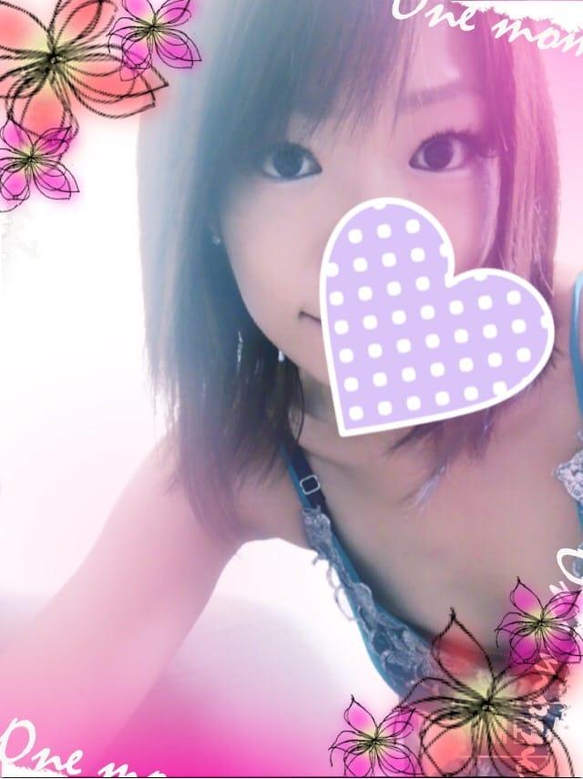 雪奈「出勤だよー(*^^*)」09/20(水) 00:25 | 雪奈の写メ・風俗動画