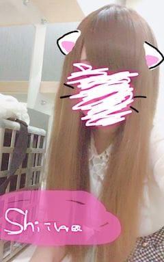 「おやすみなさいっ」09/20(水) 00:39 | しいなの写メ・風俗動画