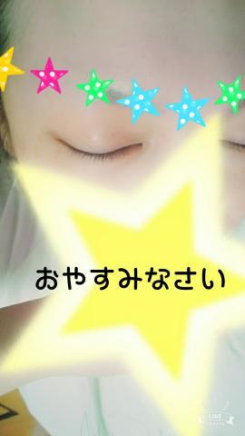 立川 まき「夜中にこんばんは」09/20(水) 01:16   立川 まきの写メ・風俗動画