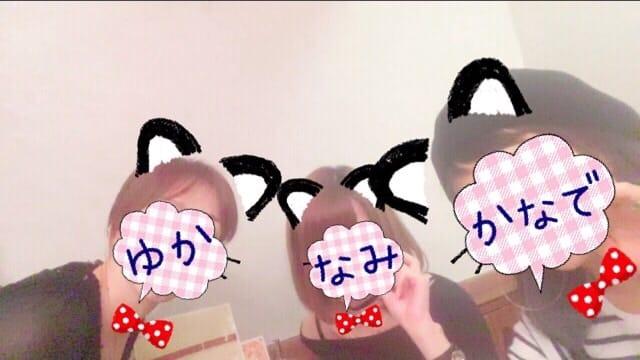 「女子会♡」09/20(水) 01:40   ナミの写メ・風俗動画