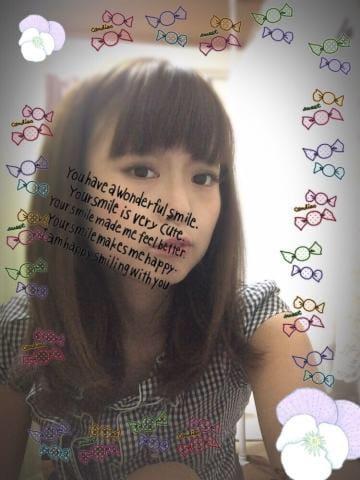 藤堂 亜美「ありがとう♡」09/20(水) 04:19   藤堂 亜美の写メ・風俗動画