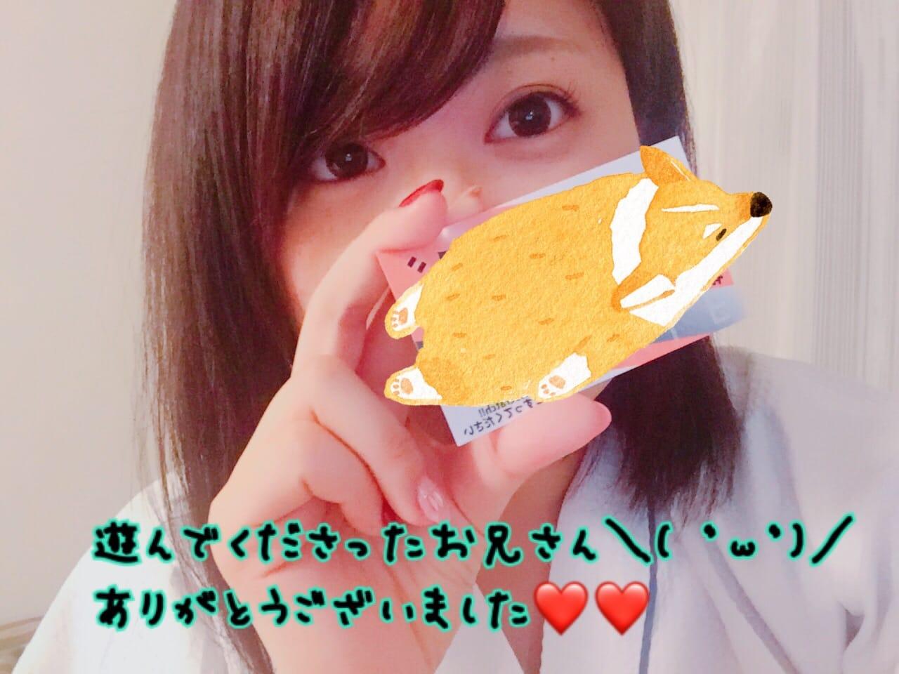 「ありがとうございました\( ˆoˆ )/」09/20(水) 04:34   ランの写メ・風俗動画