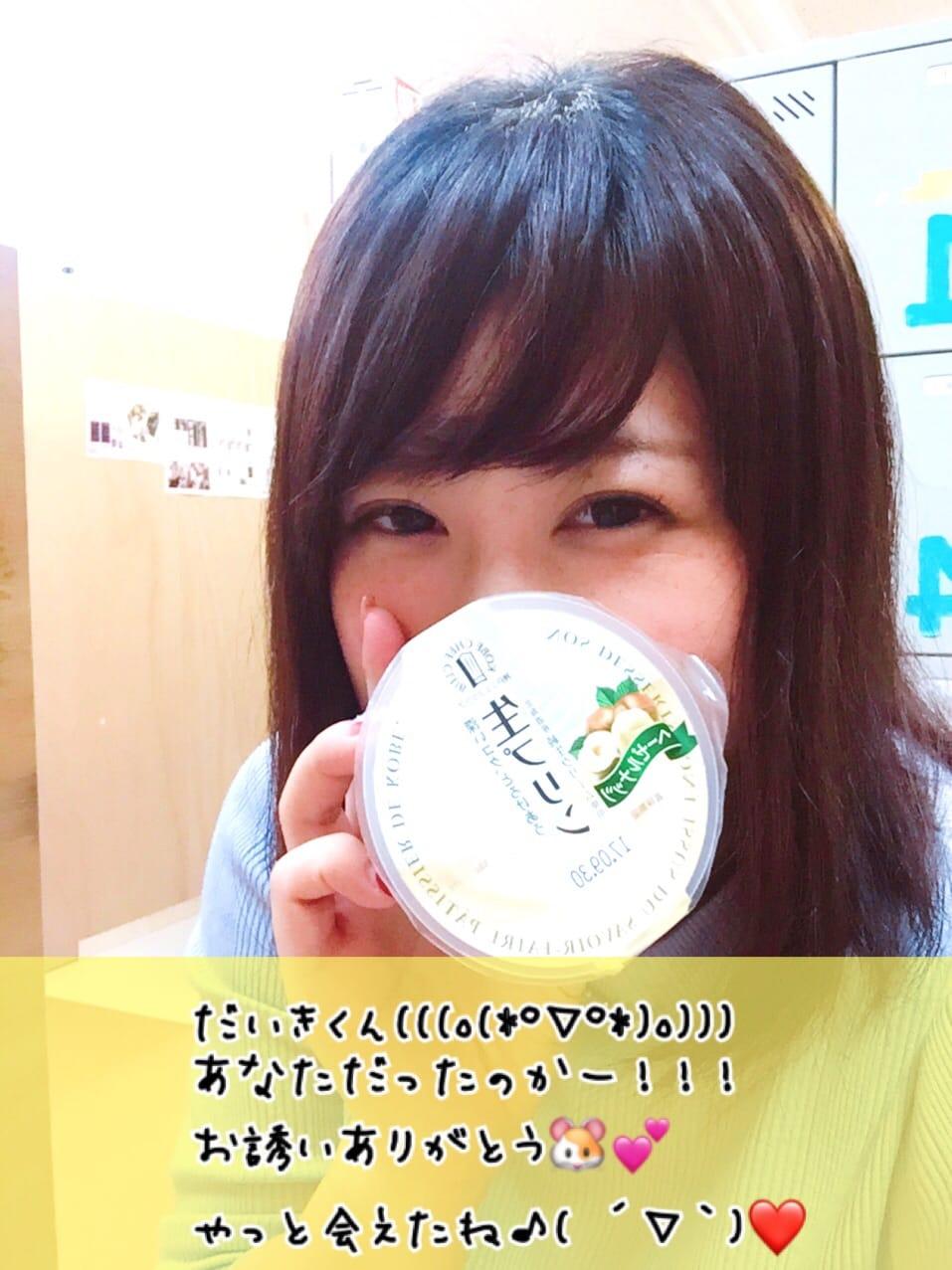 「9/19★ボンボヤージュのだいきくん♡」09/20(水) 05:15   ランの写メ・風俗動画