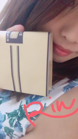 「おやすみなさい」09/20(水) 05:22   リンの写メ・風俗動画