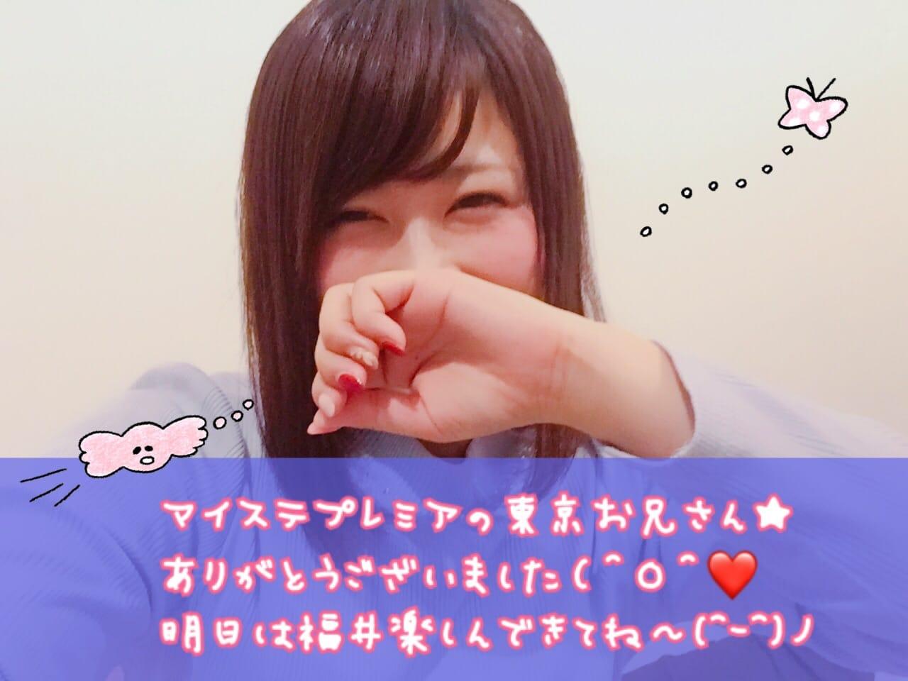 「9/19★マイステプレミア」09/20(水) 05:26   ランの写メ・風俗動画