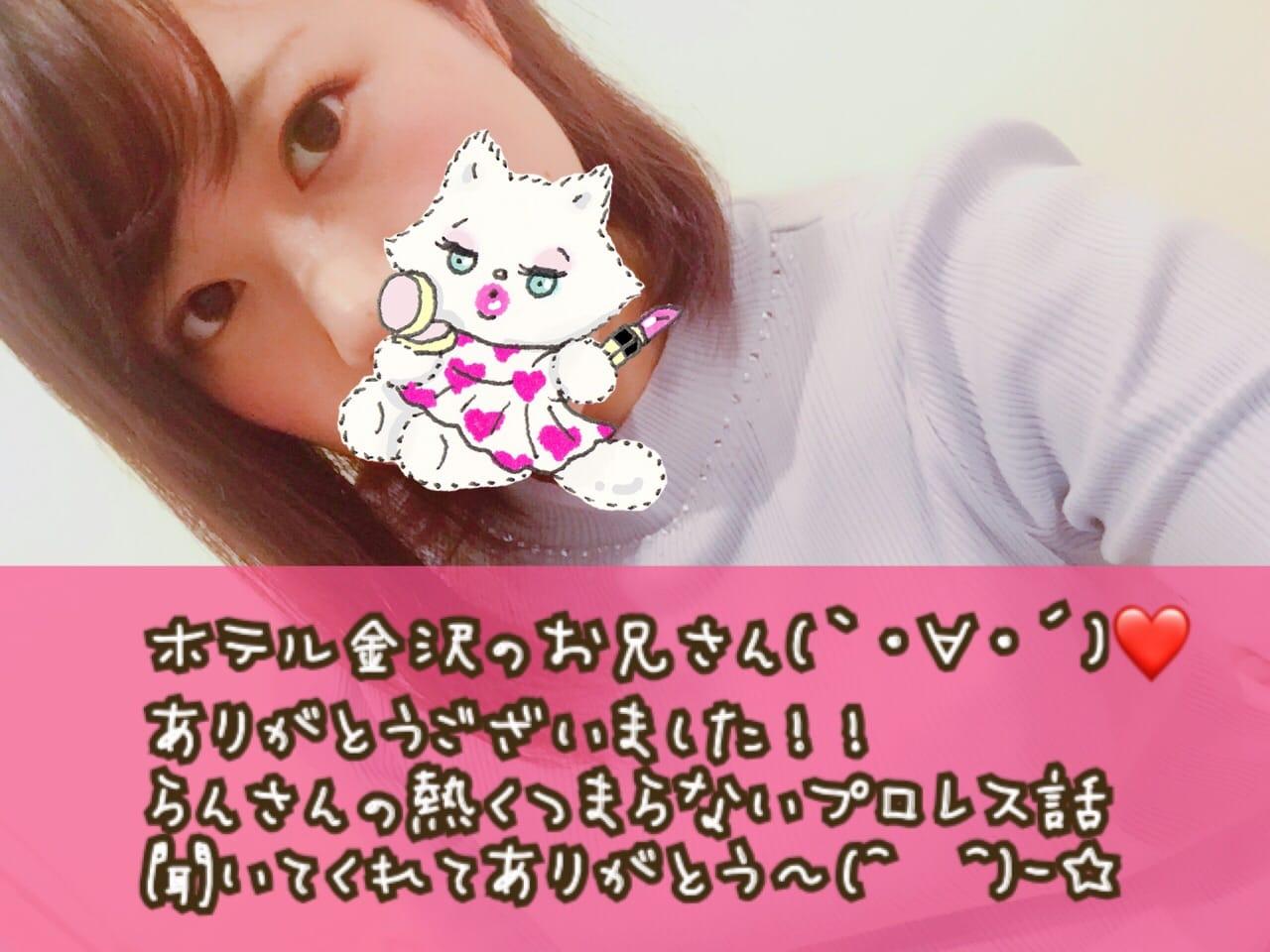 「9/19★ホテル金沢」09/20(水) 05:43   ランの写メ・風俗動画