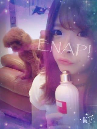 「はぁ、、」09/20(水) 07:22   エナの写メ・風俗動画