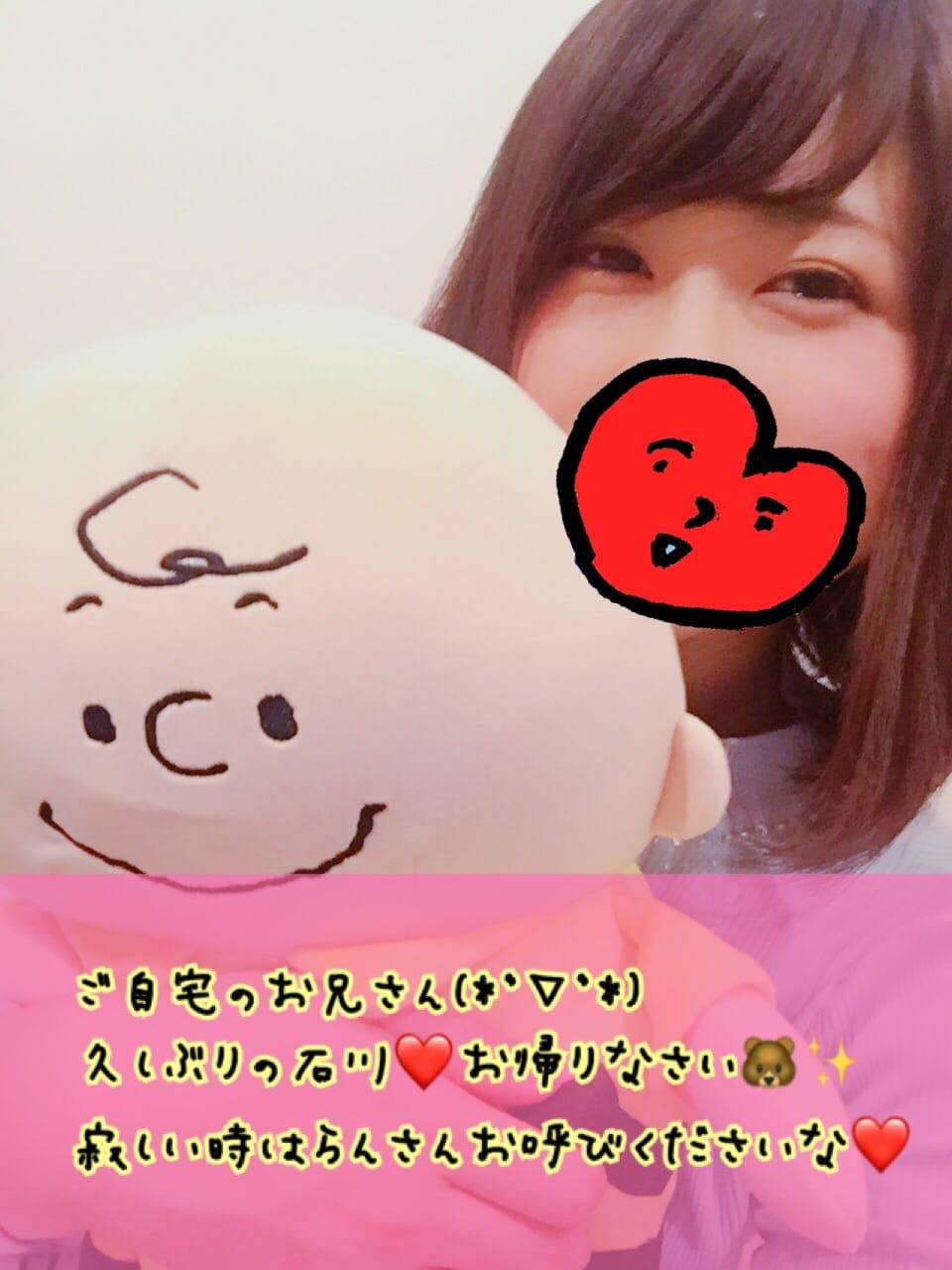 「9/19★ご自宅」09/20(水) 08:13   ランの写メ・風俗動画