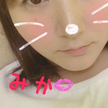 みか「おはようございます?」09/20(水) 10:31 | みかの写メ・風俗動画