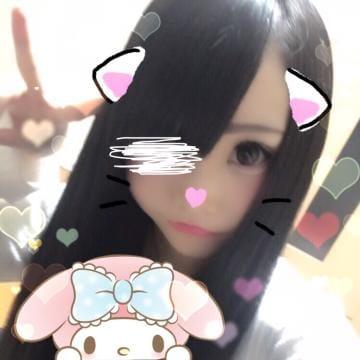 ちの「おはみ*」09/20(水) 13:50 | ちのの写メ・風俗動画