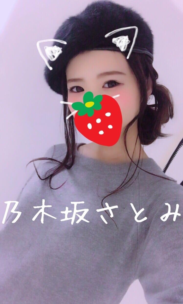 乃木坂さとみ「自分じゃないみたい!!」09/20(水) 17:45 | 乃木坂さとみの写メ・風俗動画