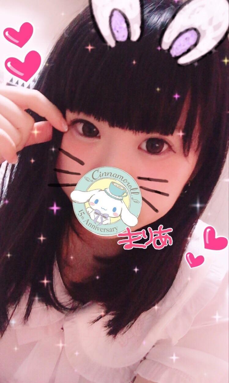 「こんばんわぁ((o(??ω??)o))」09/20(水) 18:46 | まりあの写メ・風俗動画