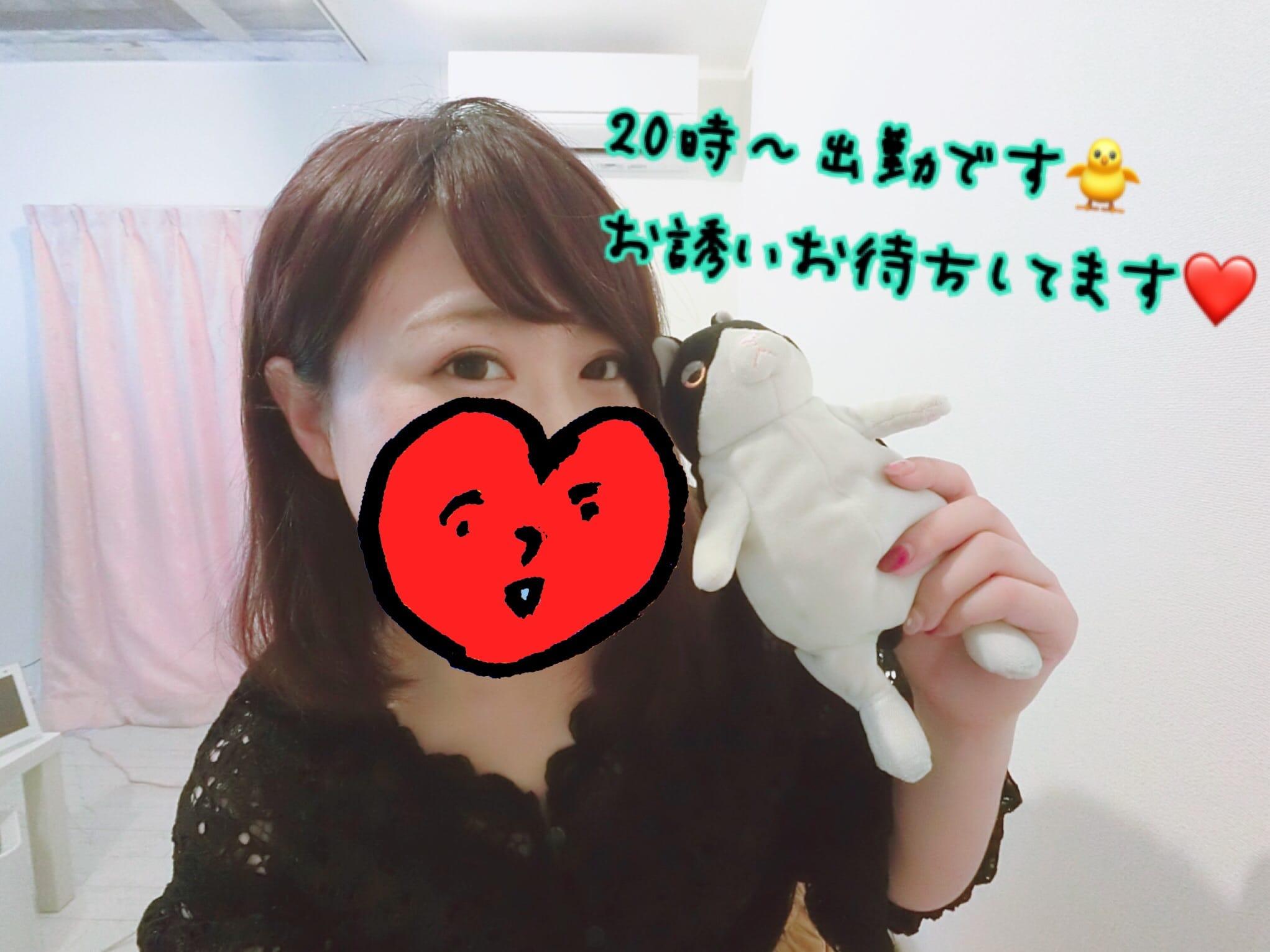 「20時〜( ˙▽˙ )ノ」09/20(水) 19:58   ランの写メ・風俗動画