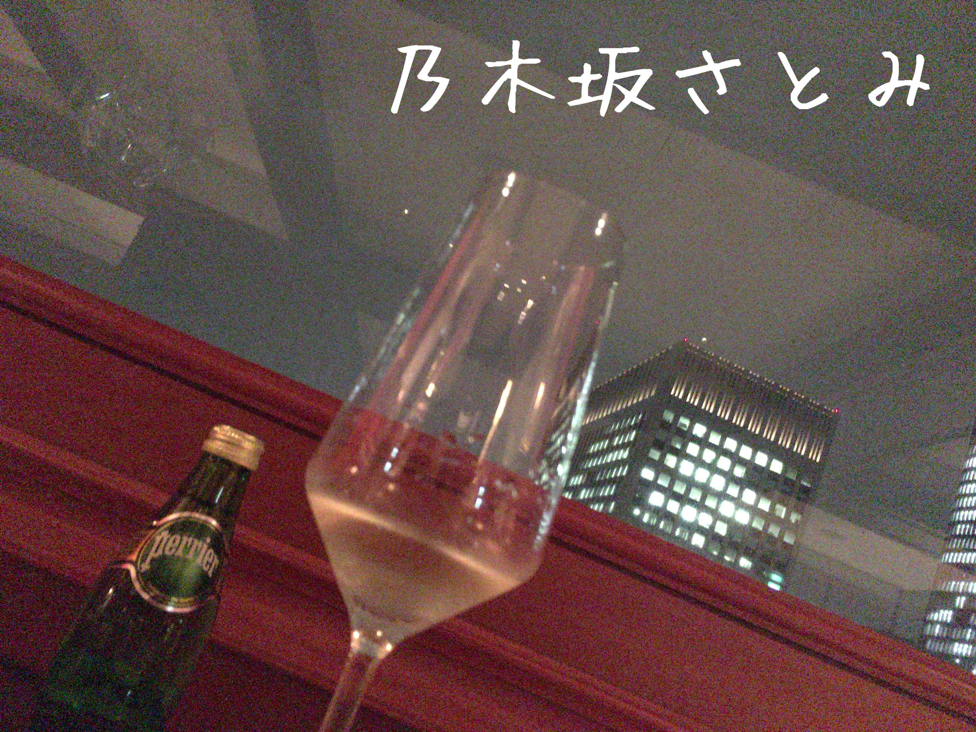 乃木坂さとみ「お礼◎北新地ホテルのお客様」09/20(水) 21:30 | 乃木坂さとみの写メ・風俗動画