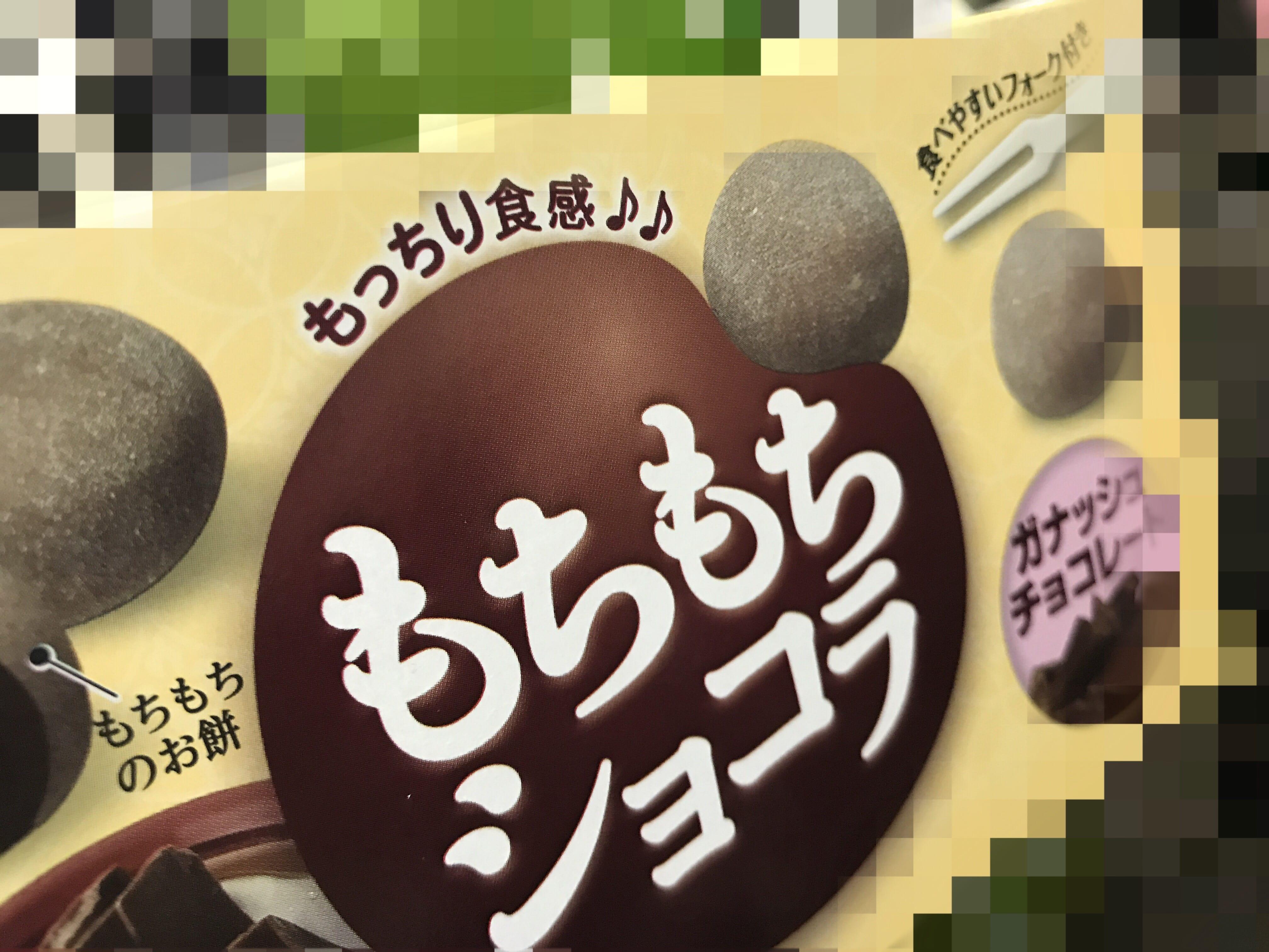 「こんばんは(*´ω`*)」09/20(水) 22:10   体験 みのりの写メ・風俗動画