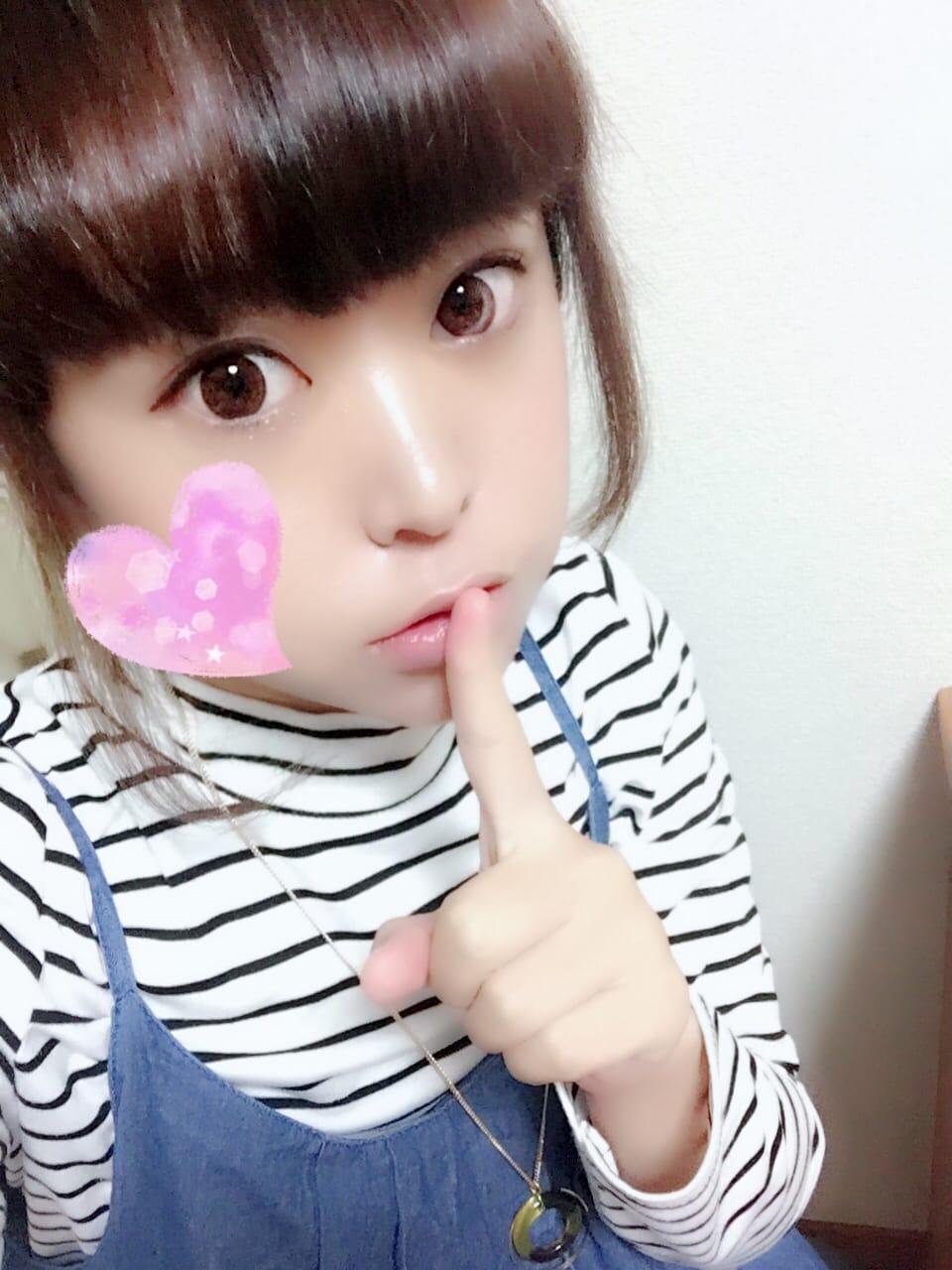 「?向かいます?」09/20(水) 23:11 | 新人☆ことり姫☆の写メ・風俗動画