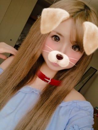 まりん☆国民的美少女☆「お礼?」09/21(木) 01:09   まりん☆国民的美少女☆の写メ・風俗動画