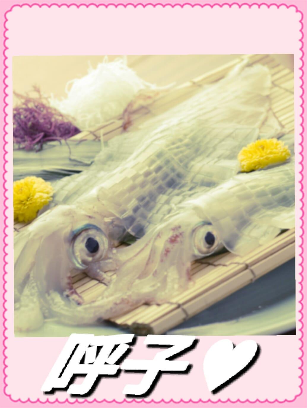 「こんにちわ」09/21(木) 01:13 | さらの写メ・風俗動画