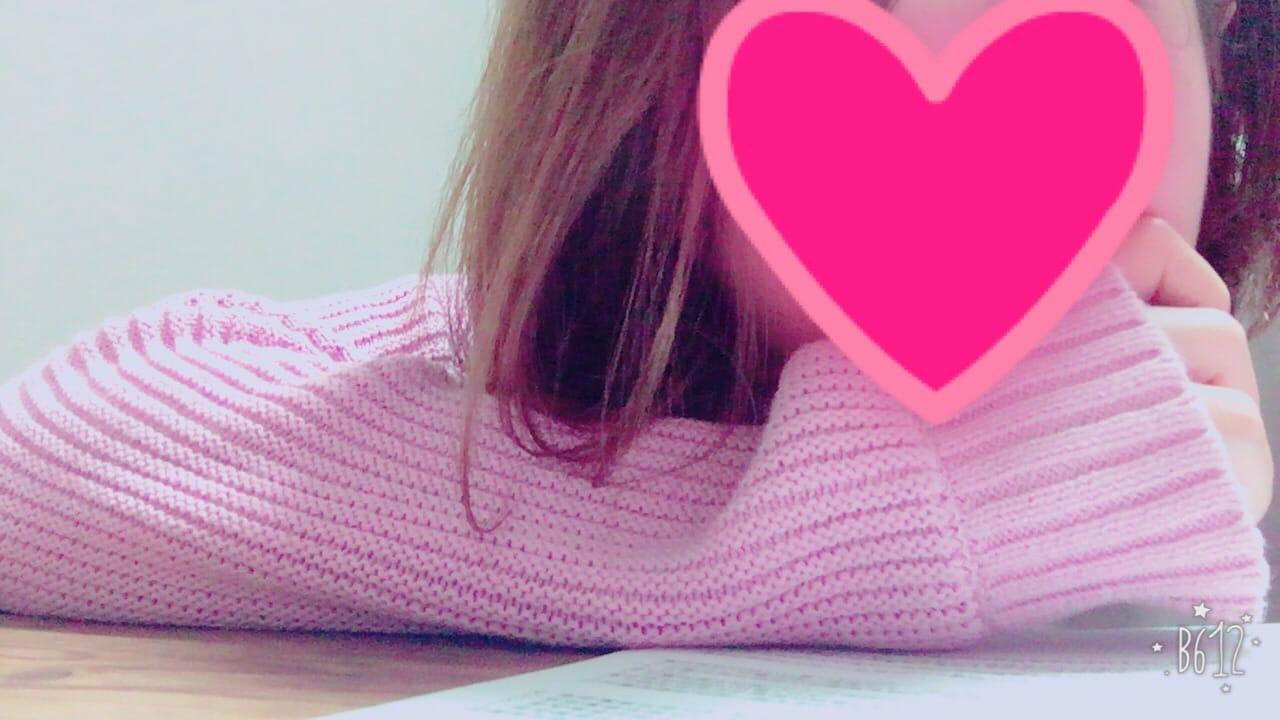 「みたよ♡」09/21(木) 01:19 | かほの写メ・風俗動画