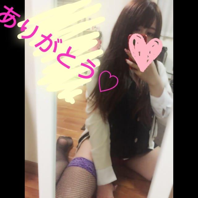 カスミ「最終日終了♡」09/21(木) 03:54 | カスミの写メ・風俗動画