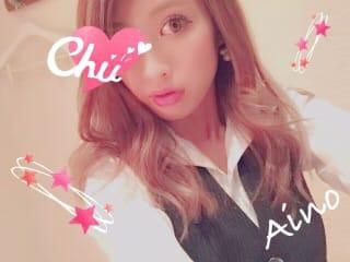 アイノ「帰ります」09/21(木) 04:44 | アイノの写メ・風俗動画