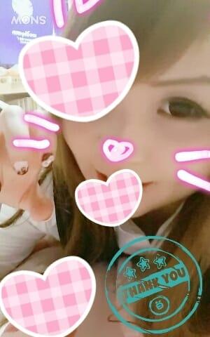 「すごくエッチだった〜♪」09/21(木) 04:45   まりんの写メ・風俗動画