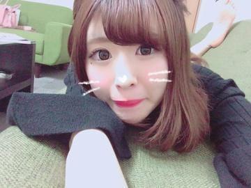 「報告」09/21(木) 05:35 | 奇跡~キセキ~の写メ・風俗動画