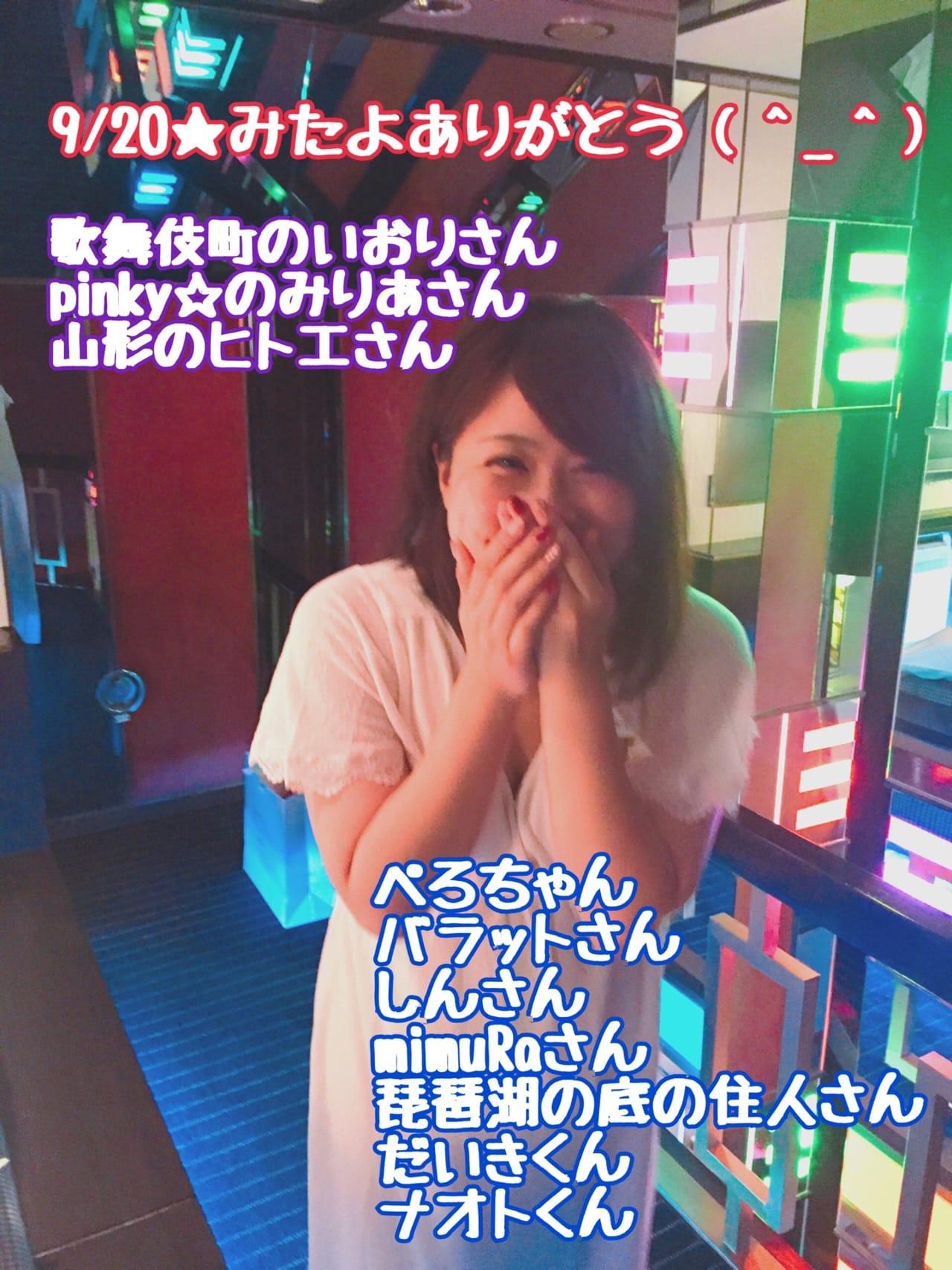ラン「9/21朝の会」09/21(木) 05:57 | ランの写メ・風俗動画