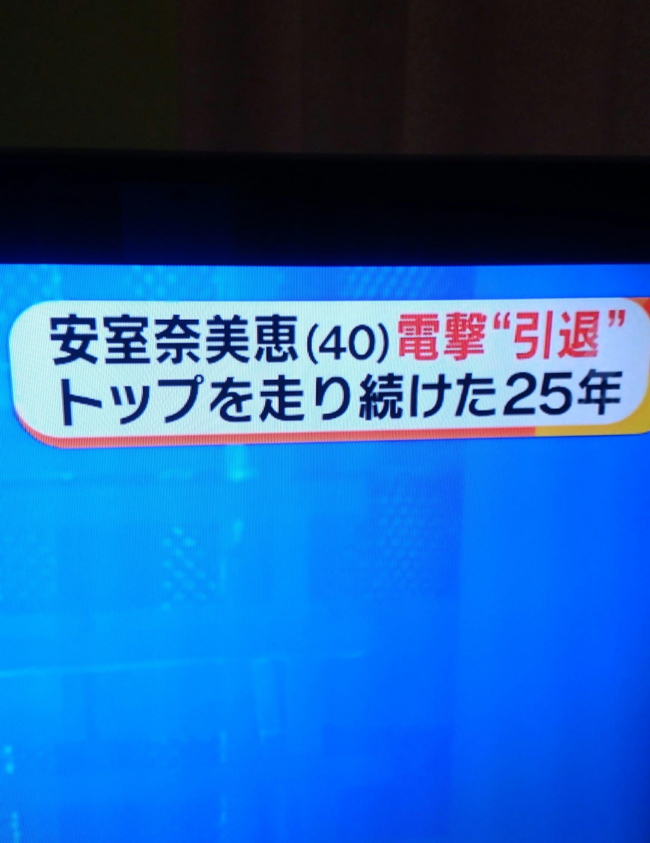 「morning」09/21(木) 09:10 | 美月(みづき)の写メ・風俗動画