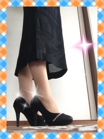 あゆみ「朝のラジオ」09/21(木) 09:20 | あゆみの写メ・風俗動画