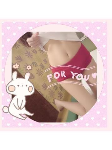 「先週のお礼」06/15(月) 19:33 | めいの写メ・風俗動画
