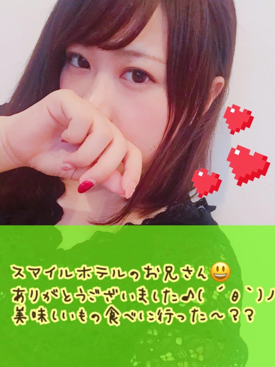 ラン「9/20★スマイルホテル」09/21(木) 12:48 | ランの写メ・風俗動画