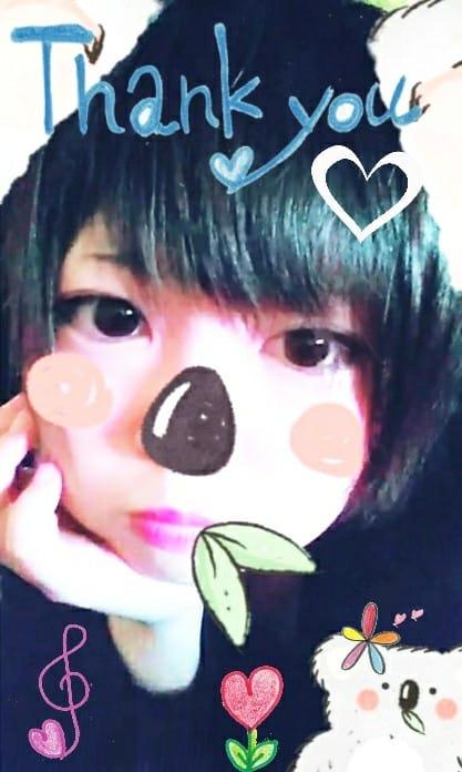 「こんにちは~!」09/21(木) 14:14   体験あおいの写メ・風俗動画