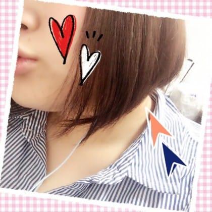 「りほです·ᴥ·♡」09/21(木) 14:48 | りほの写メ・風俗動画
